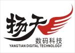 深圳市扬天数码科技有限公司