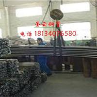 沧州圣云钢管有限公司