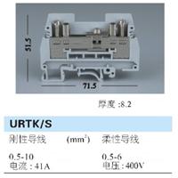 供应通用试验端子URTK/S