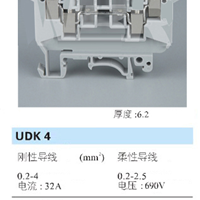 供应双接线端子UDK4