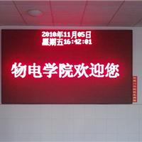 白云区桂花岗LED灯电子屏制作厂家