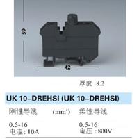 供应保险丝端子UK10-DRSHSI