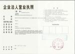 陕西海晟元自动化设备有限责任公司