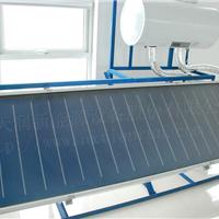 供应宁夏天润平板太阳能热水器