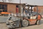 灵寿县红星花岗石厂
