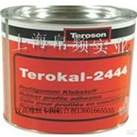 汉高胶水Tetronal 2444