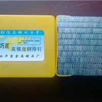 供应国标钢排钉