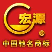 宏源防水材料有限公司东北公司