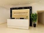 深圳华凯瑞科技有限公司