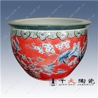 供应陶瓷大缸 青花陶瓷大缸  色釉陶瓷大缸