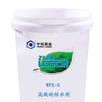 供应WPS-H高效砼防水剂