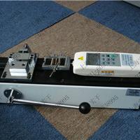拉力测试机制作流程