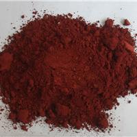 供应氧化铁红130涂料塑料用