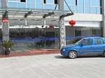 上海堰强铝业有限公司