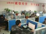 深圳市奥凯润滑剂有限公司