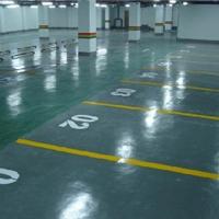 供应南宁环氧地坪,停车场设备红昌科技