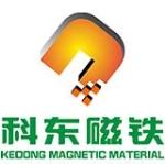 佛山科东磁铁科技有限公司-销售部
