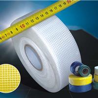 供应高品质高粘高温玻璃纤维布胶带