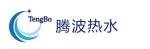 深圳市腾波热水工程有限公司