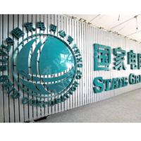 长沙艺川标识制作加工厂