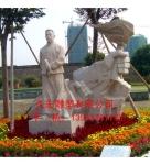 曲阳县久宏雕塑有限公司
