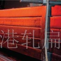 供应电梯门机吊轨方钢T型钢集装箱专用槽钢