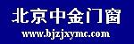 北京中金兴业门窗有限公司