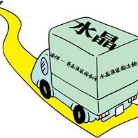 淄博集装箱专线拖车