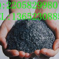 供应深圳矿沙检测成分稀土元素检测