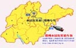 淄博水晶国际货运代理有限公司