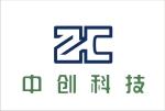 河南中创科技有限公司