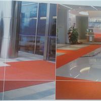 北京供应3M圈丝地垫 塑料地垫 地毯型地垫