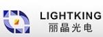 深圳丽晶光电科技股份有限公司