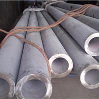 供应K4002 K4130 K4163高温合金材料