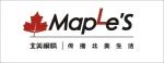 西安北美枫情装饰材料有限公司