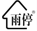 广州雨停防水建材有限公司