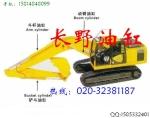 广州长野液压油缸制造厂