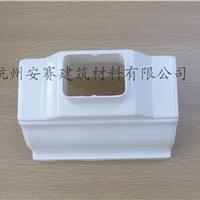 山东济南【PVC集成落水】彩塑天沟雨水管