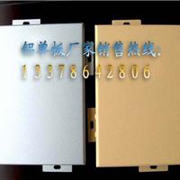新疆地区铝单板幕墙 铝板吊顶材料 厂家直供