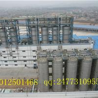 东台市压力容器制造厂