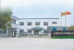上海启创建筑工程有限公司
