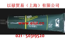 供应道康宁原装DOW CORNING 112密封硅脂