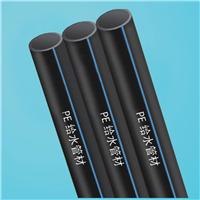 供应HDPE给水管材