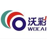 南京沃彩电子科技有限公司
