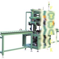 国际包装机械产业将朝着四个方向发展