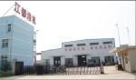 江都市港运机械有限公司