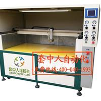自动热熔胶机|银包热熔胶机