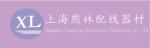 上海熊林电子科技有限公司