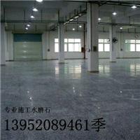供应南京水磨石地坪南京水磨石地坪施工