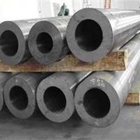 供应天津大无缝钢管生产线主要冷拔管类型